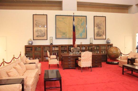 phòng làm việc của Tưởng Giới Thạch