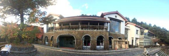 Trung tâm thông tin Tatajia
