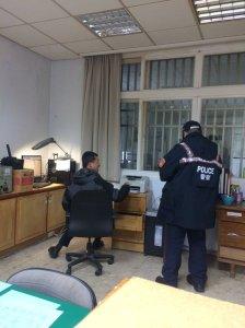 Trạm cảnh sát Yushan