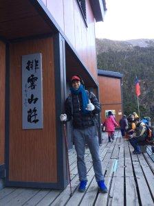 Đây là Paiyun Lodge