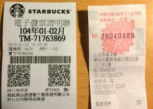 Hai tờ hóa đơn có dòng số xổ số phía trên