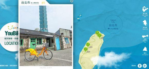 Ubike ở 4 thành phố Đài Loan