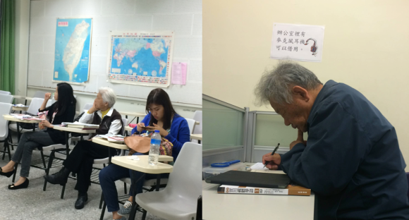 Grandfather and grandmother studying Chinese from 0